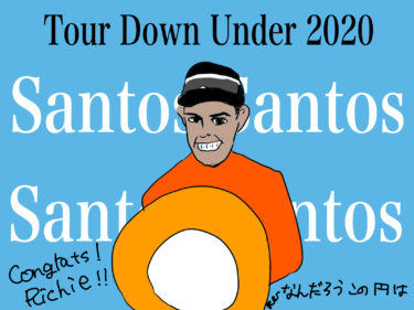 Richie port,tour downunder