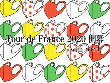 Tourdefrance2020